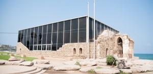 HaEtzel Museum