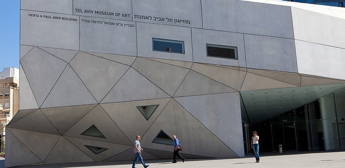 Tel Aviv Museum of Art Exhibitions
