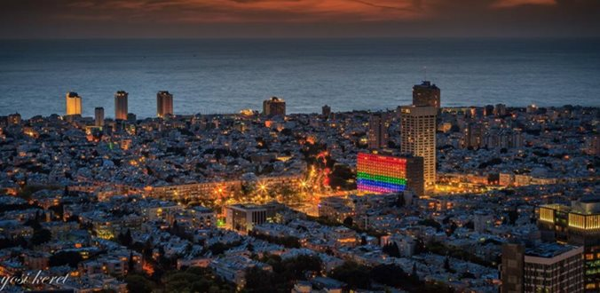 Tel Aviv Municipality Pride Colors