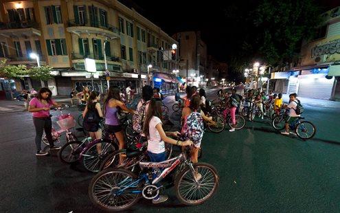 Bicycles Yom Kippur