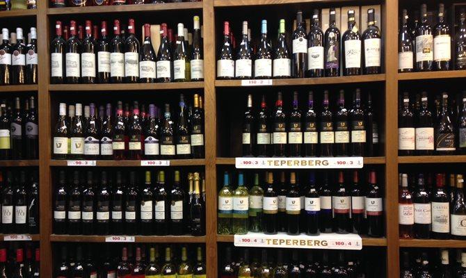 Wine Jerusalem