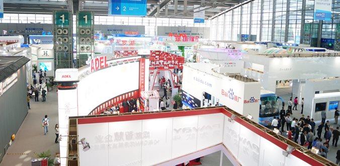 New-Tech Exhibition