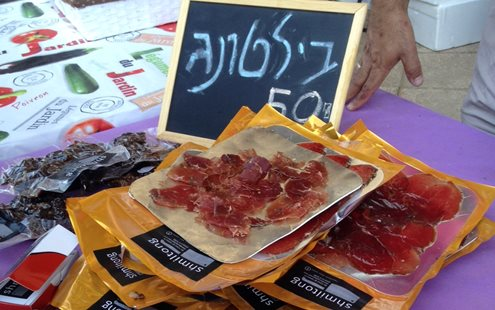 Who doesn't love themselves some biltong? Photo: Gabrielle Donati