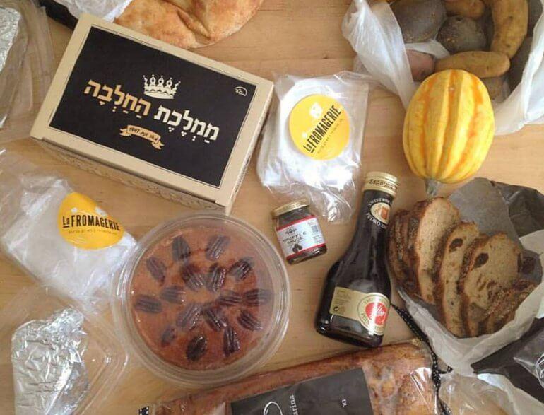 Sarona Market Artisanal Food